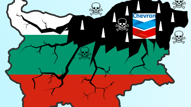 Bulgaria2.3