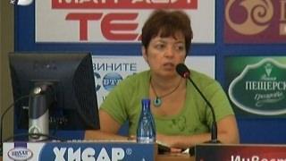 BYLGARIQ – 6ISTOV GAZ 01.08.2011