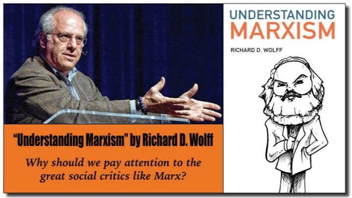 Теория на Маркс - приложение