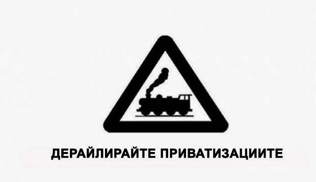 ektroxiaste_tis_idiwtikopoihseis BG