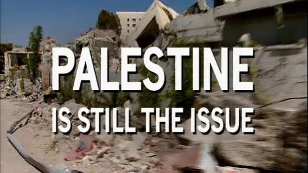 palestine is still