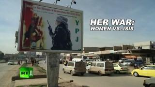 her war film