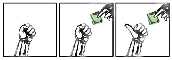 Как влияят НПО-тата? Лекция на гл. ас. Димитър Ганов