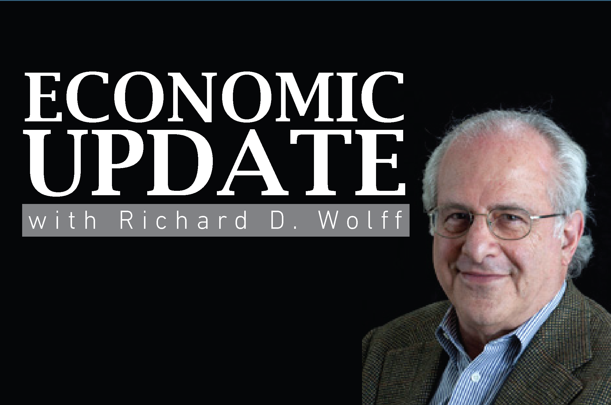 Икономически преглед с Ричард Улф 2016