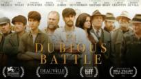 В неравна борба / In Dubious Battle (2016)