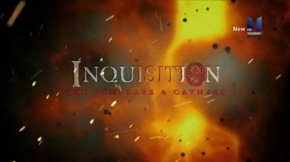 Инквизицията