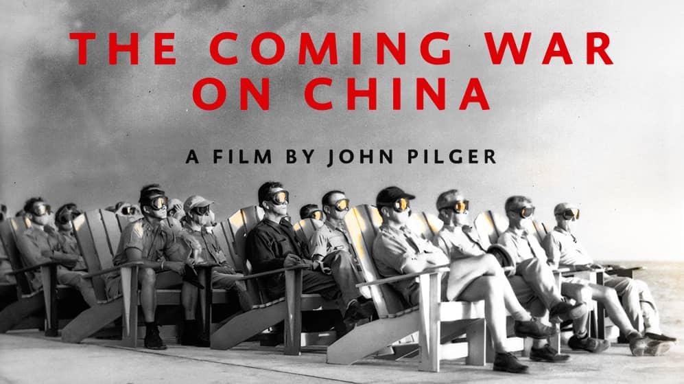 Предстоящата война срещу Китай