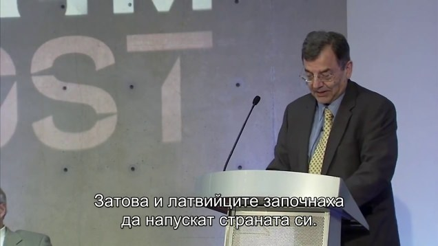 Дългове и остеритет – Майкъл Хъдсън / Michael Hudson: Debt: The Politics and Economics of Restructuring (2012)