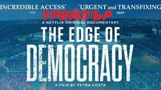 the.edge_.of_.democracy.netflix.docu_