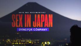 Japan_2019