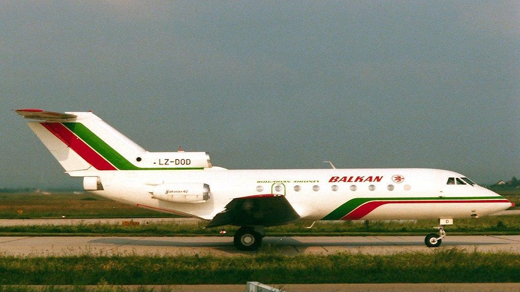 """Следите остават: Приватизацията на авиокомпания """"Балкан"""""""