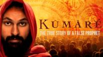 Кумаре - истинската история на един фалшив проповедник / Kumaré (2011)