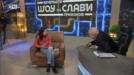 Неравенства и корупция в България (2020)
