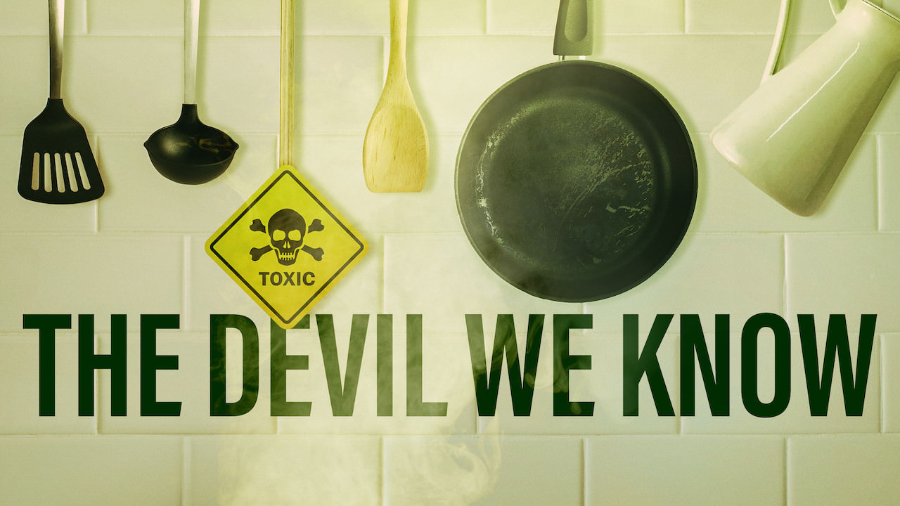 Дяволът, който познаваме